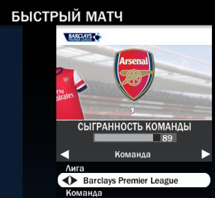 Форма Арсенала 2014 2015