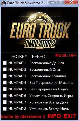 скачать трейнер для евро трек симулятор