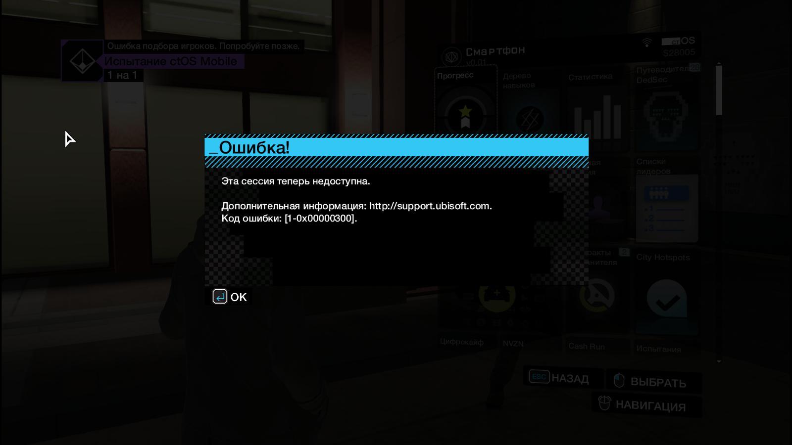 сервера ubisoft недоступны
