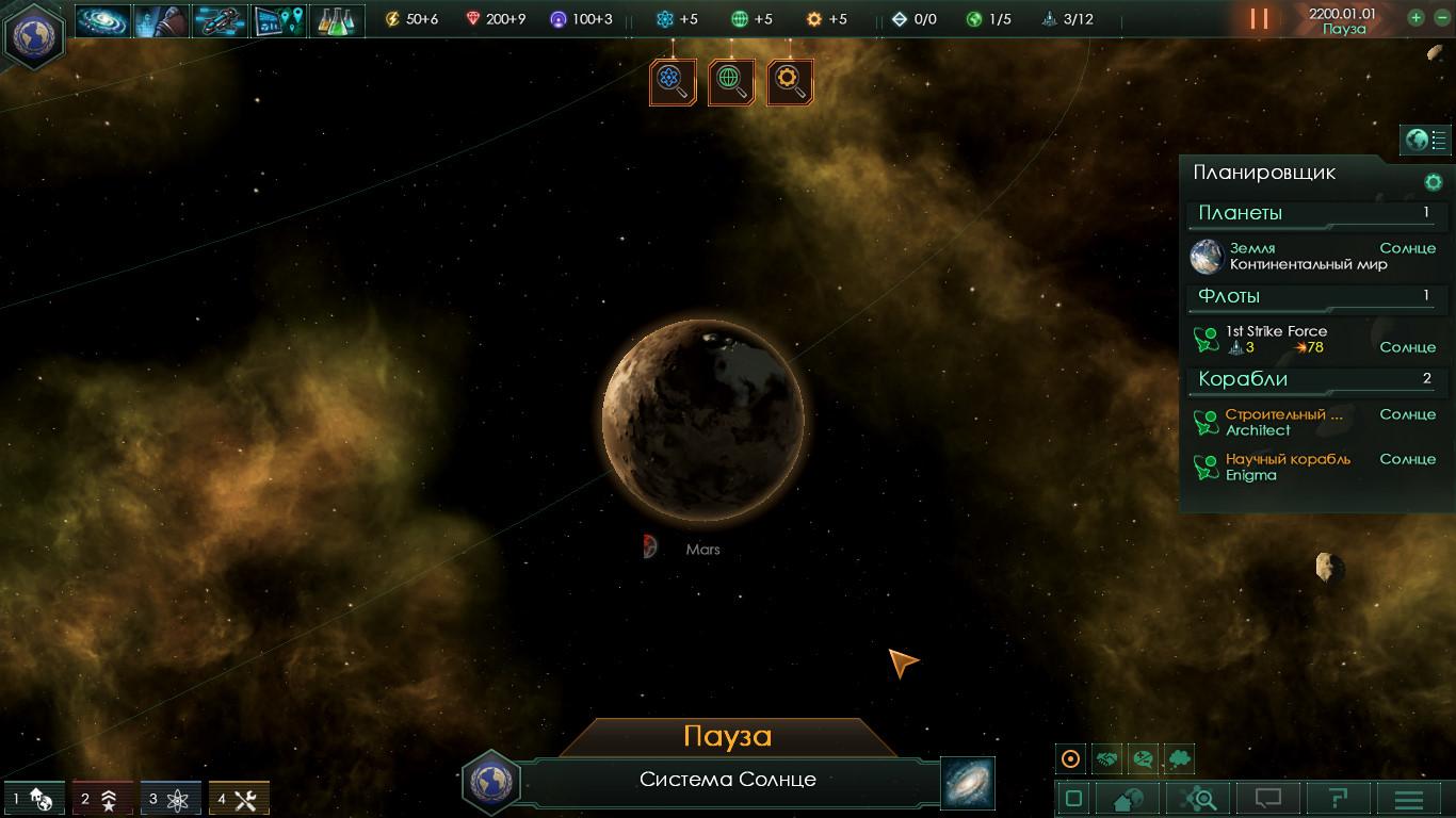Что то упорно не дает мне поиграть в Stellaris...