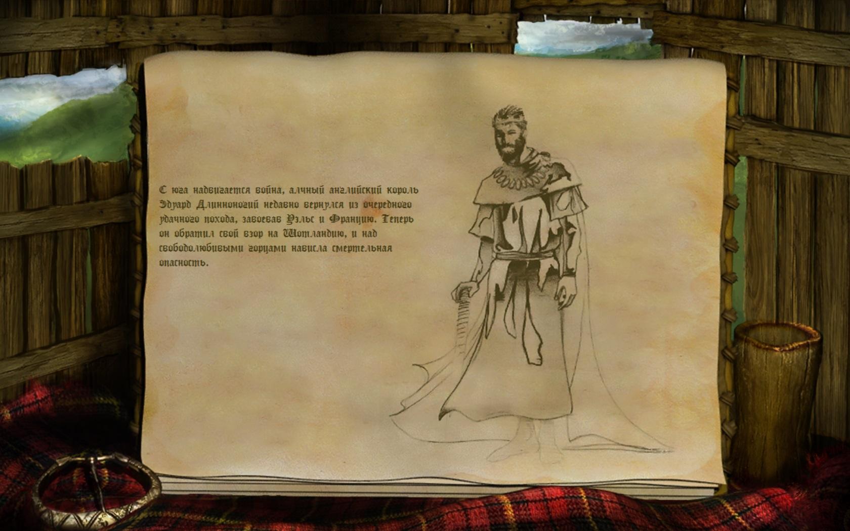 Полная русификация для Age of Empires 2 HD версии (Новый