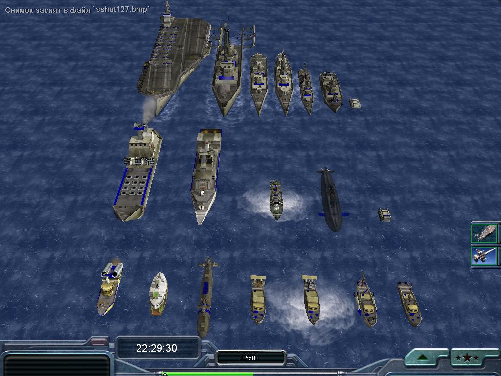 Artilery pieces image - the end of days mod for cc: generals zero hour