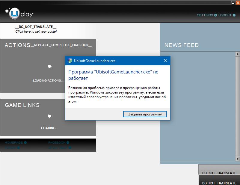 ms sql server 2012 trial version