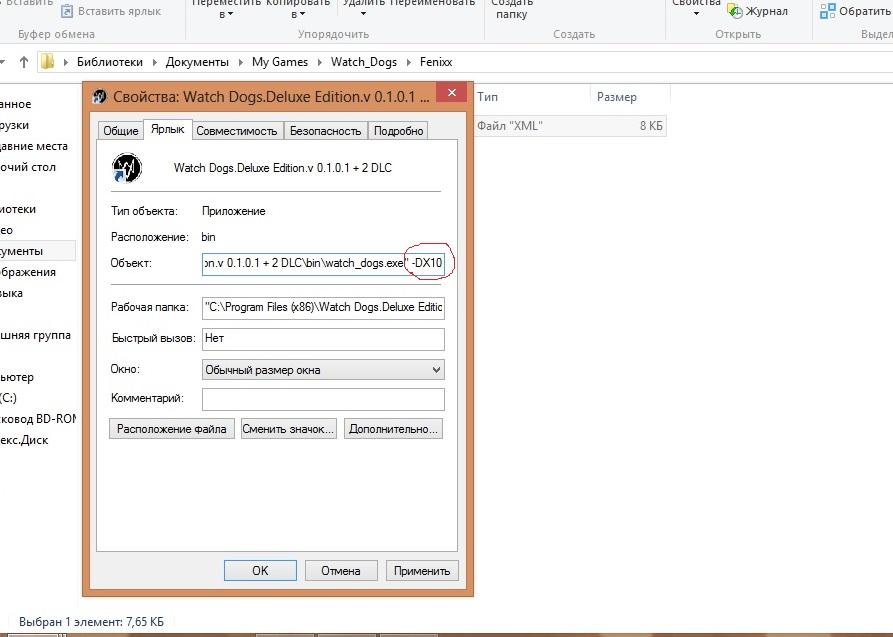 при запуске игра выдает ошибку msvcp110.dll