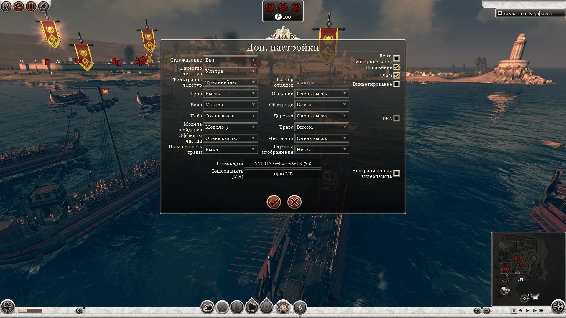 Не запускается игра rome total war