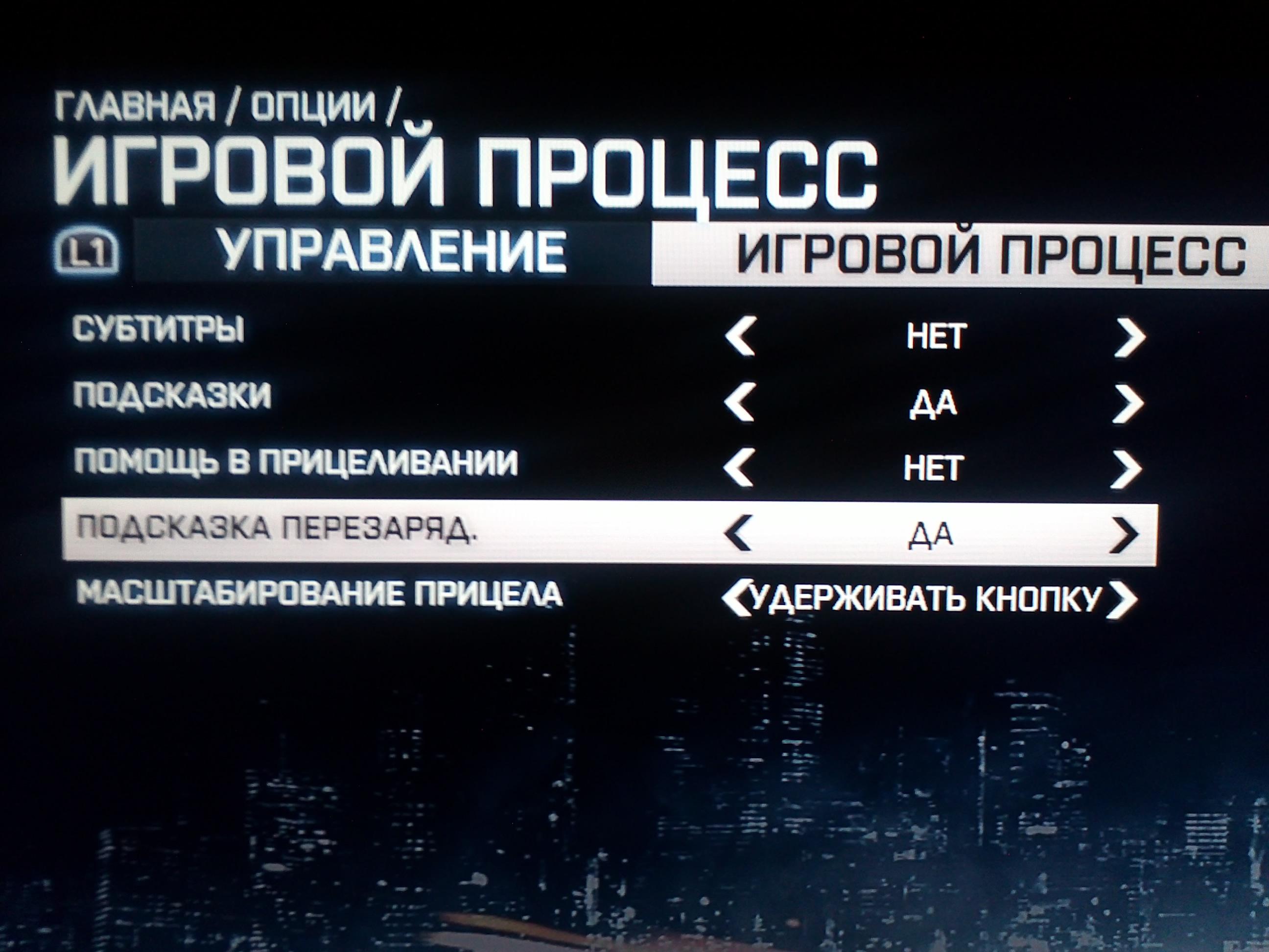 FK-remont.ru - Страница 15