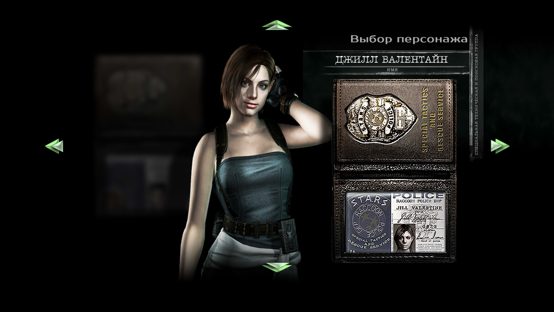 Download wii nude resident evil adult gallery