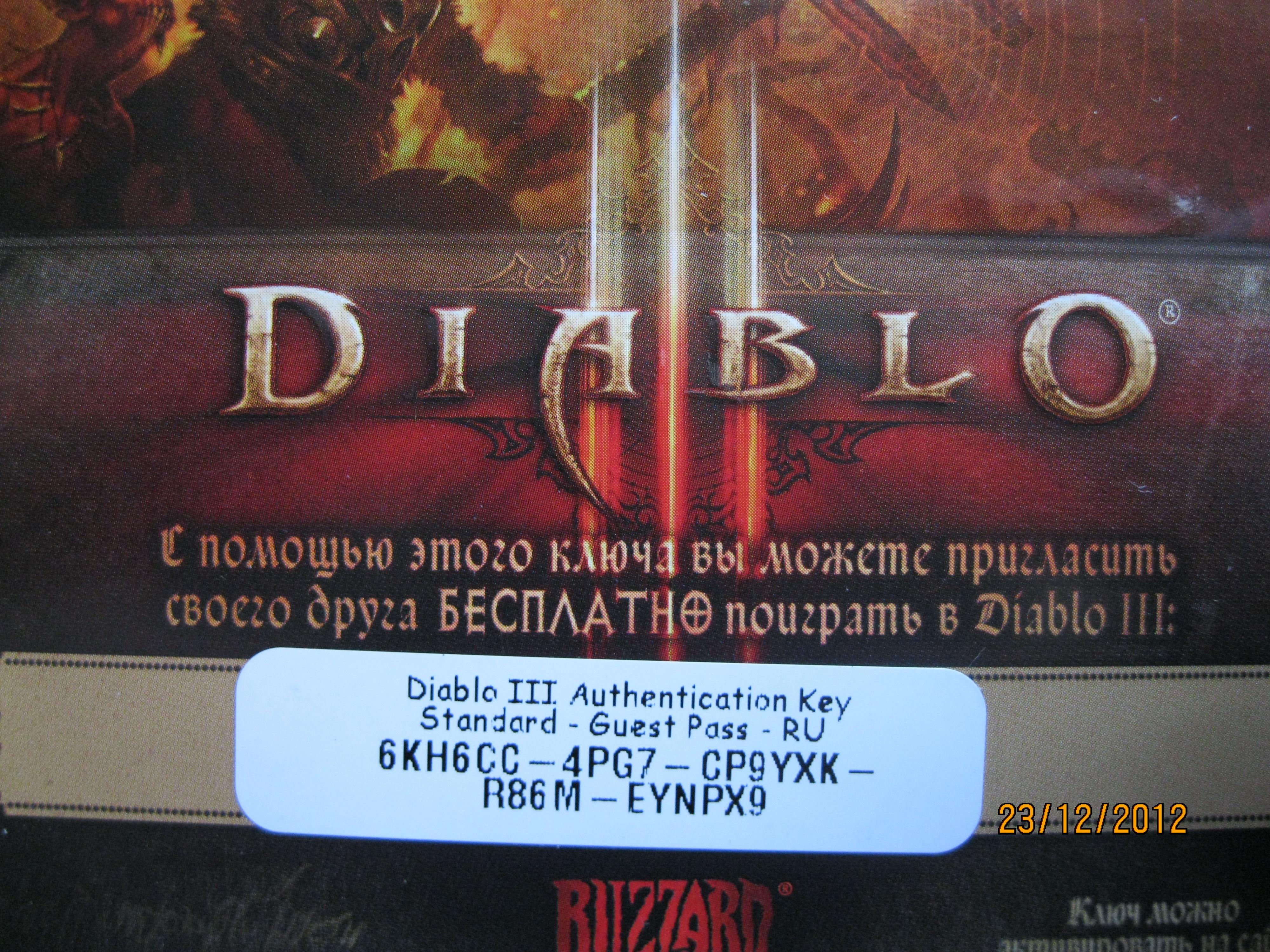 Diablo 3 кряк для Русской Версии - картинка 4