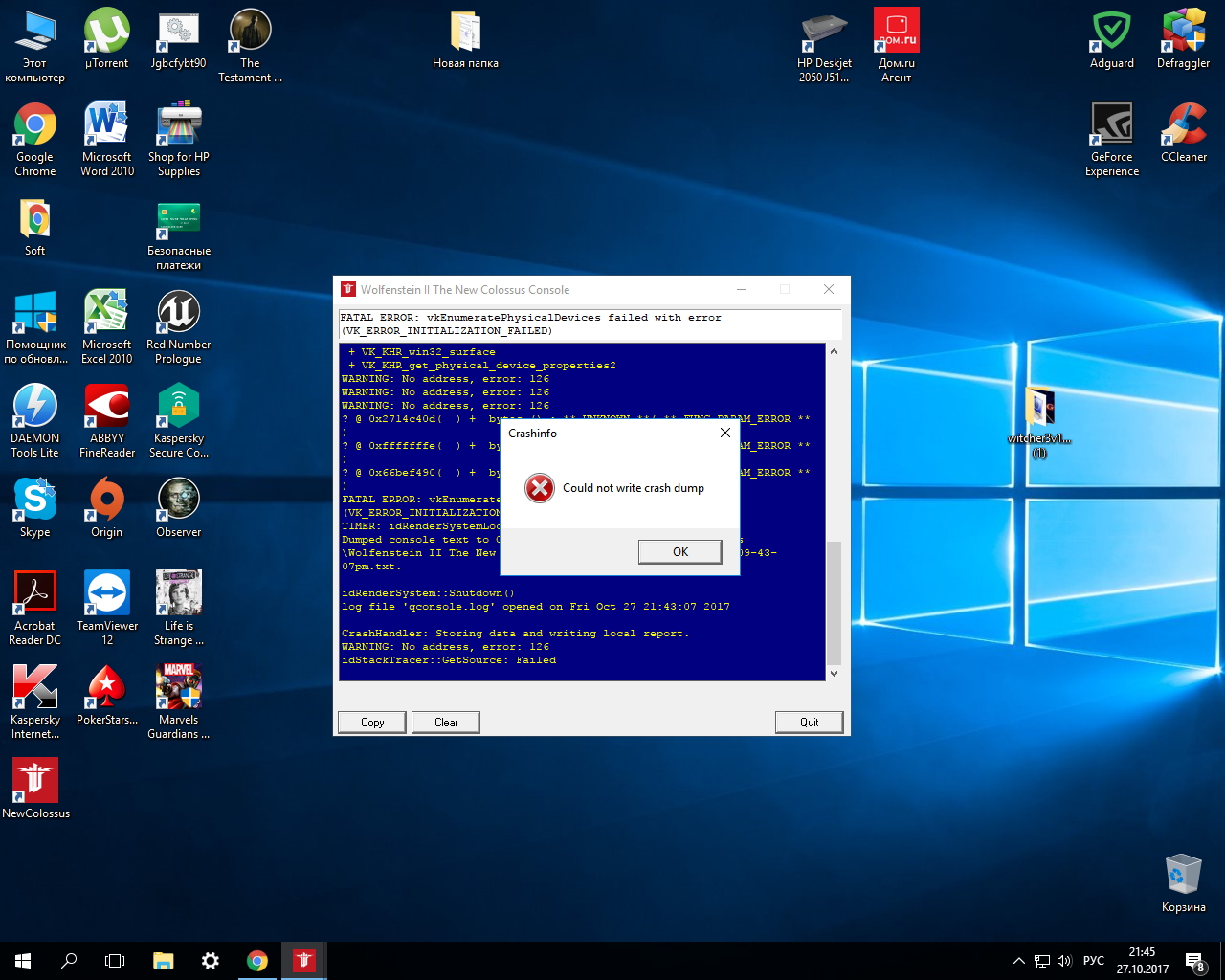 vulkan-1.dll windows 7