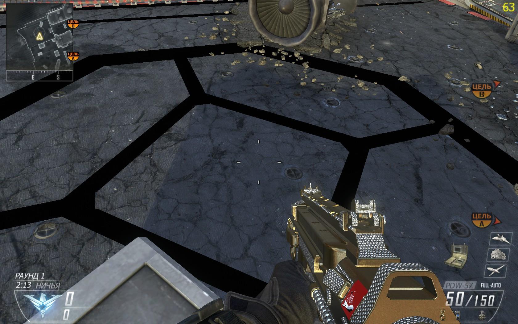 Мерцание текстур (в частности на карте ...: forums.playground.ru/call_of_duty_black_ops_2/786746