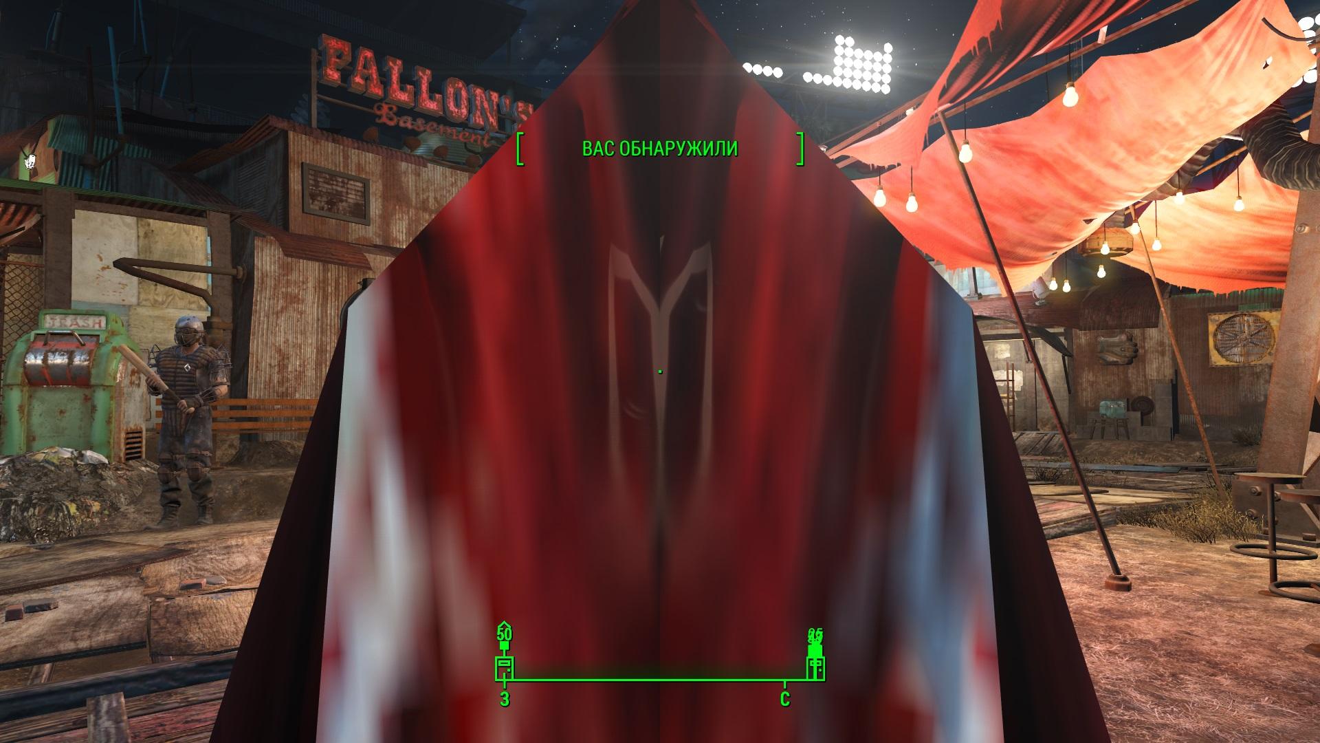 Fallout 4 скрытность