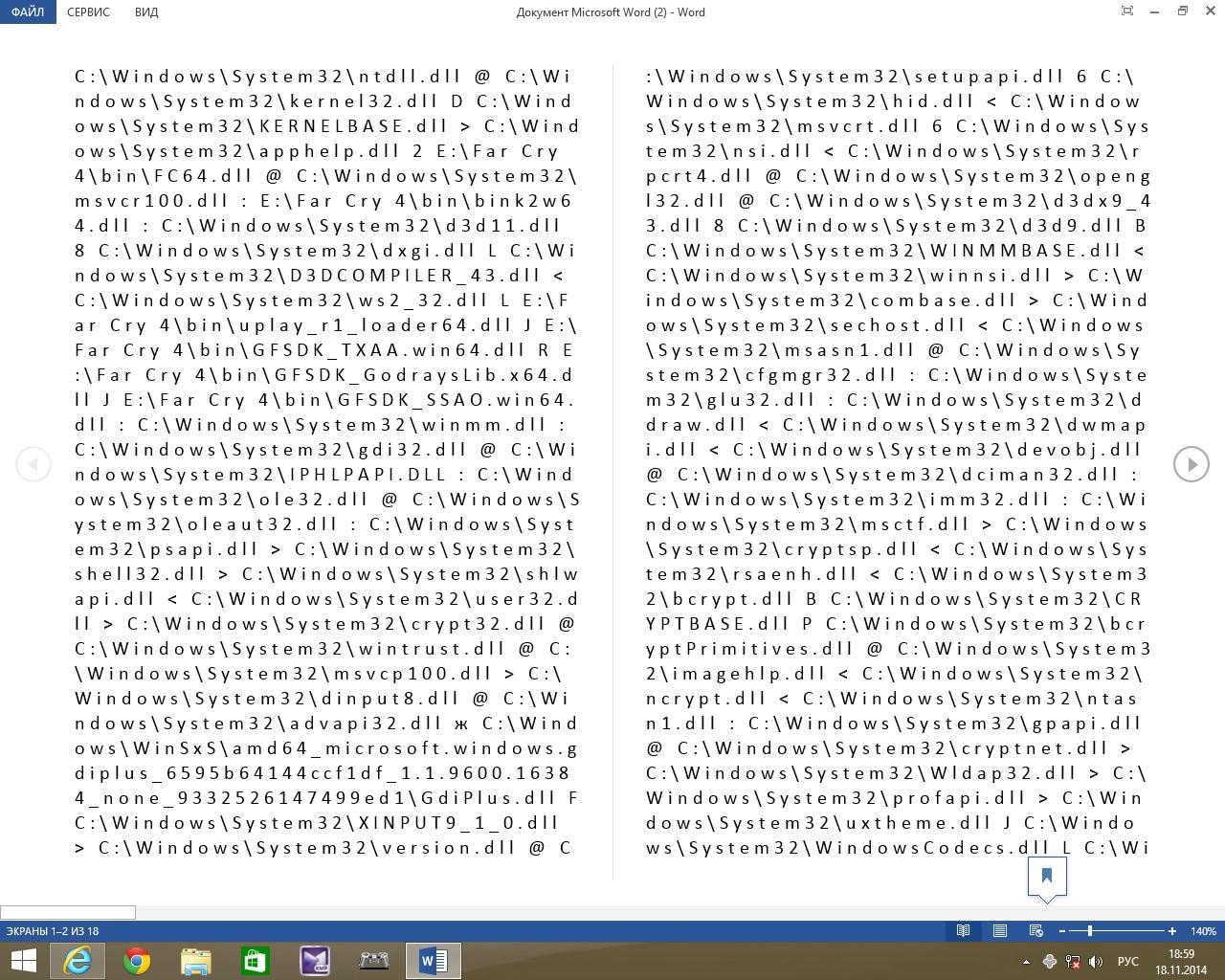 Черный экран в far cry 4 что делать 44