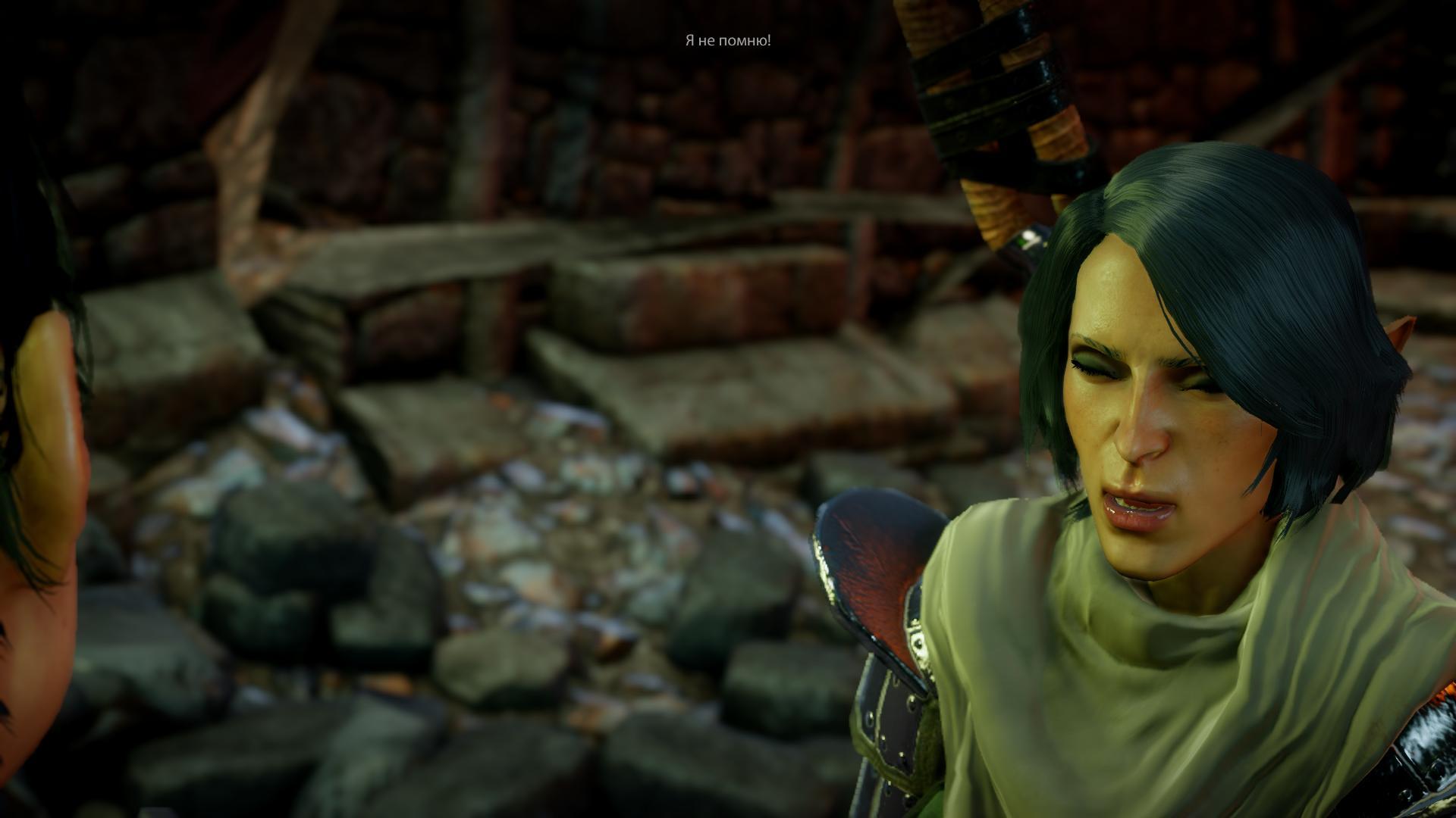 Как убрать блестящие волосы в dragon age inquisition