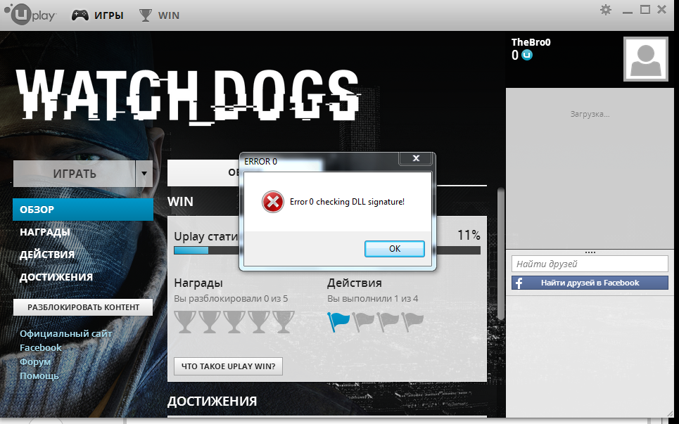 Watch Dogs Guide Torrent
