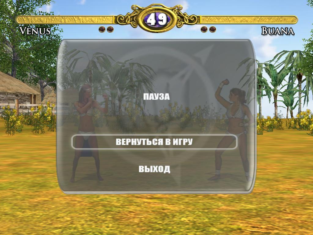 Читы на Dragon Age Inquisition PC