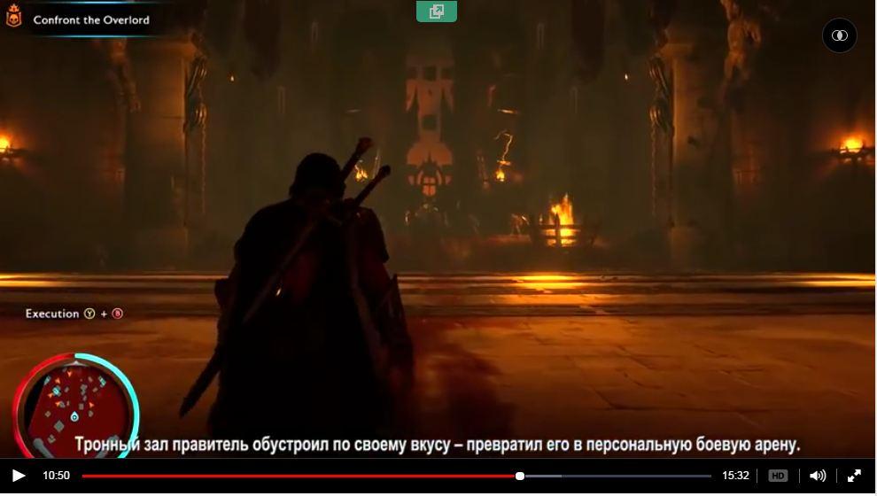 кровь плюс игра