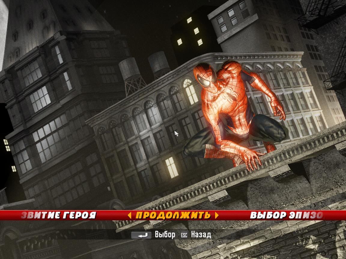 Spider-man: shattered dimensions (2010) скачать через торрент игру.