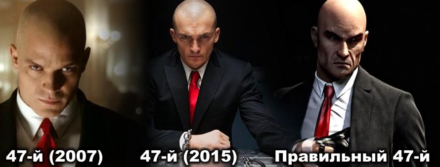 Скачать Фильм Торрент Хитмэн 2015 - фото 8