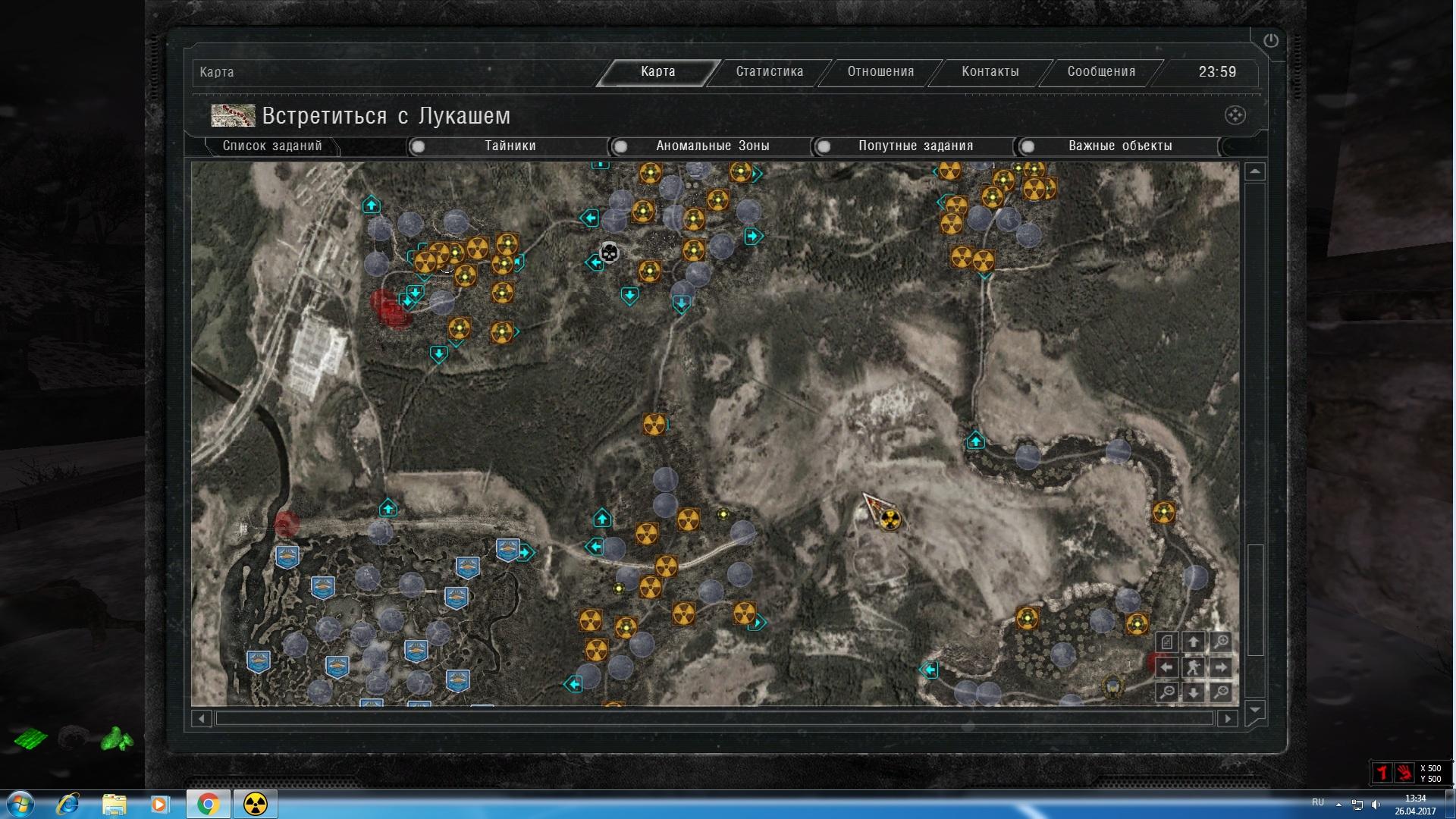 Карта сталкер чистое небо всех локаций