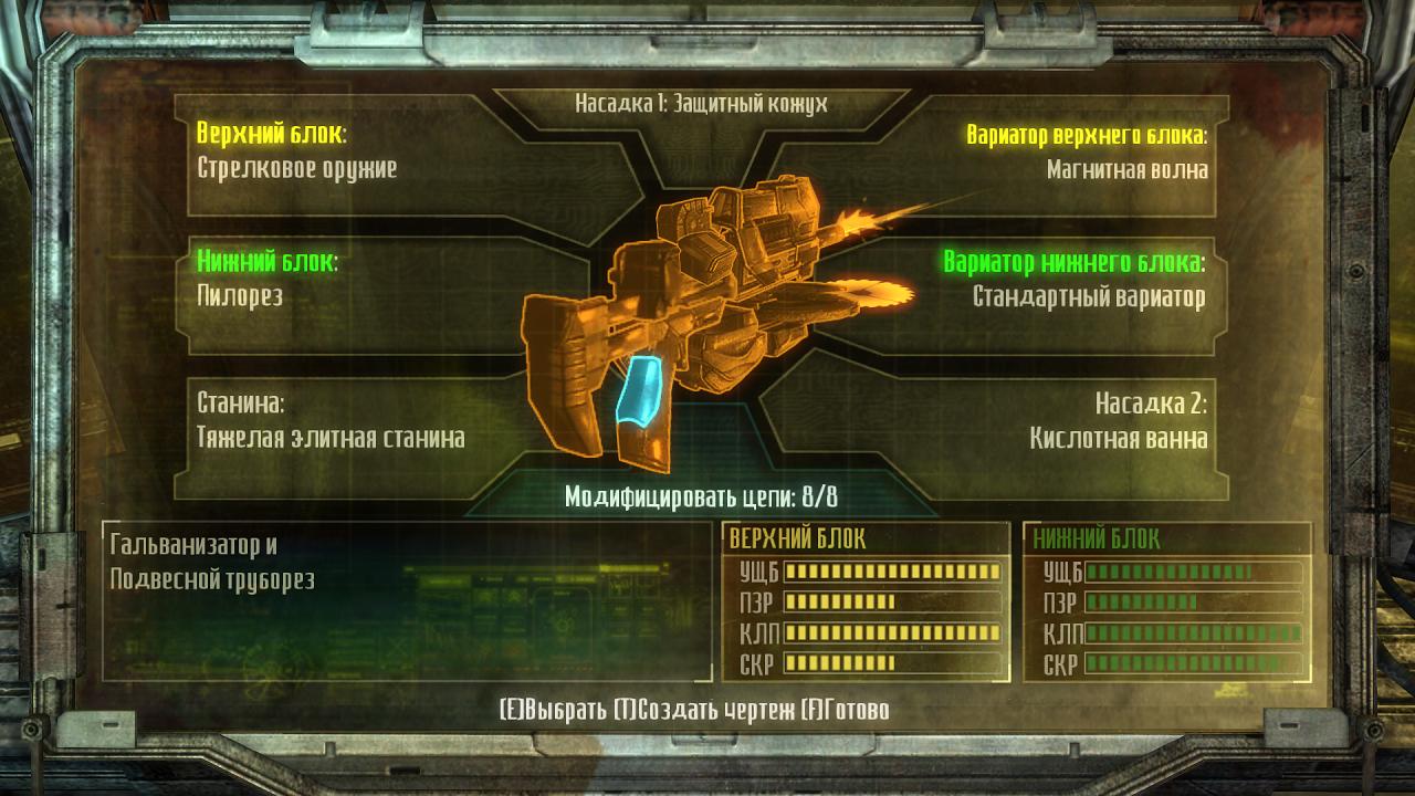 NWNights.ru / Форумы / Dead Space 3 / Рецепты оружия игры онлайн играть бесплатно