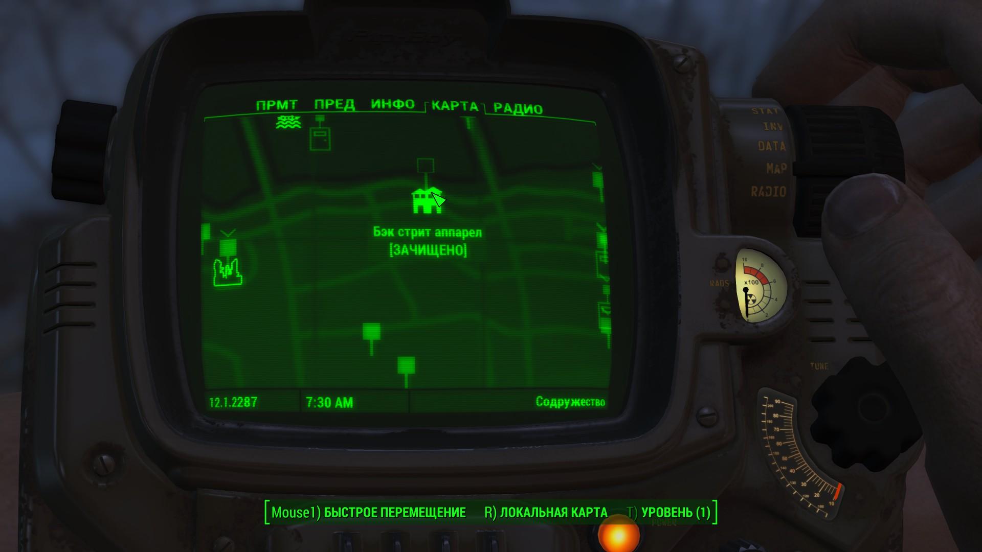 fallout 4 прохождение игры подземка