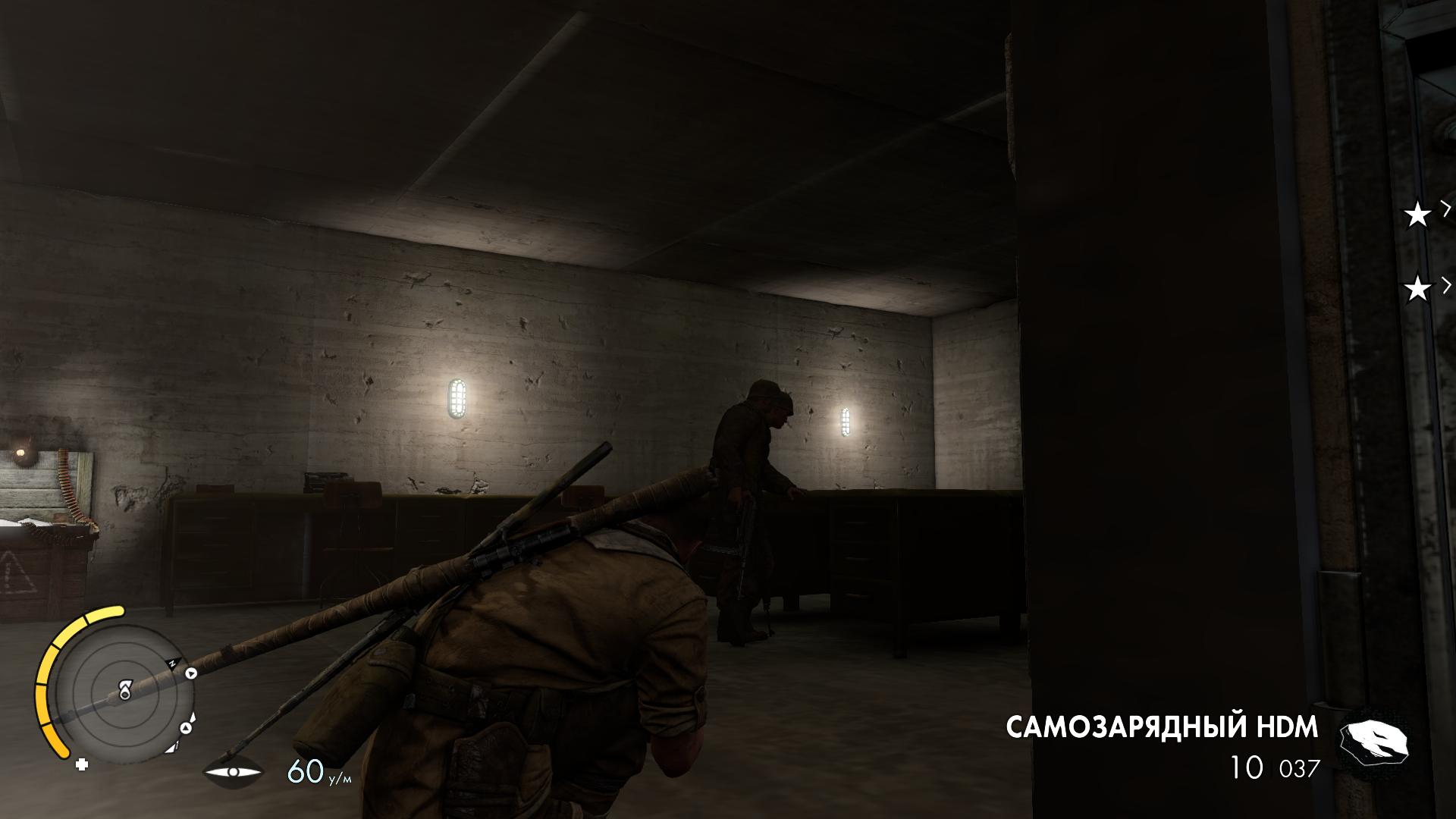 Sniper Elite V2 патч