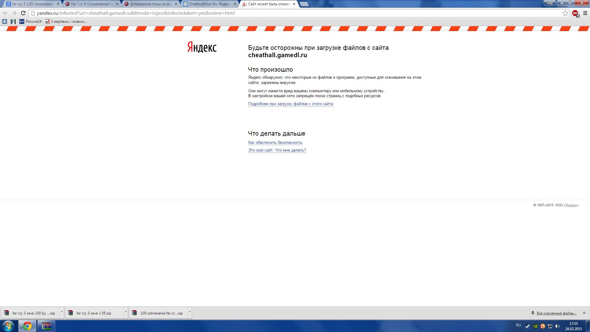 Не работает звук в браузере Яндекс - PRO ремонт ПК 17