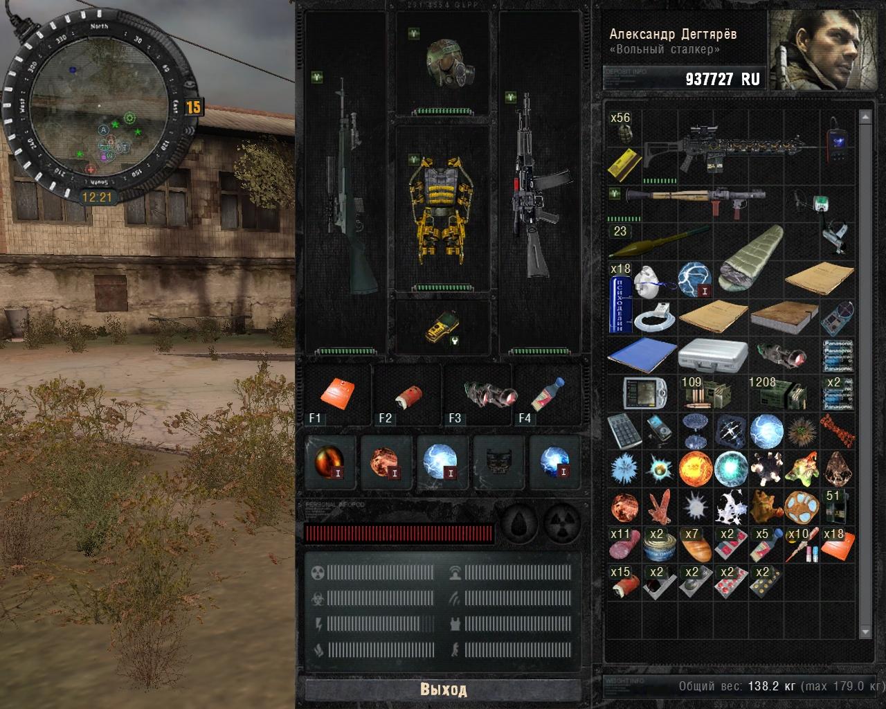 Отреть видео про игру сталкер зов припяти тайники фото 459-40
