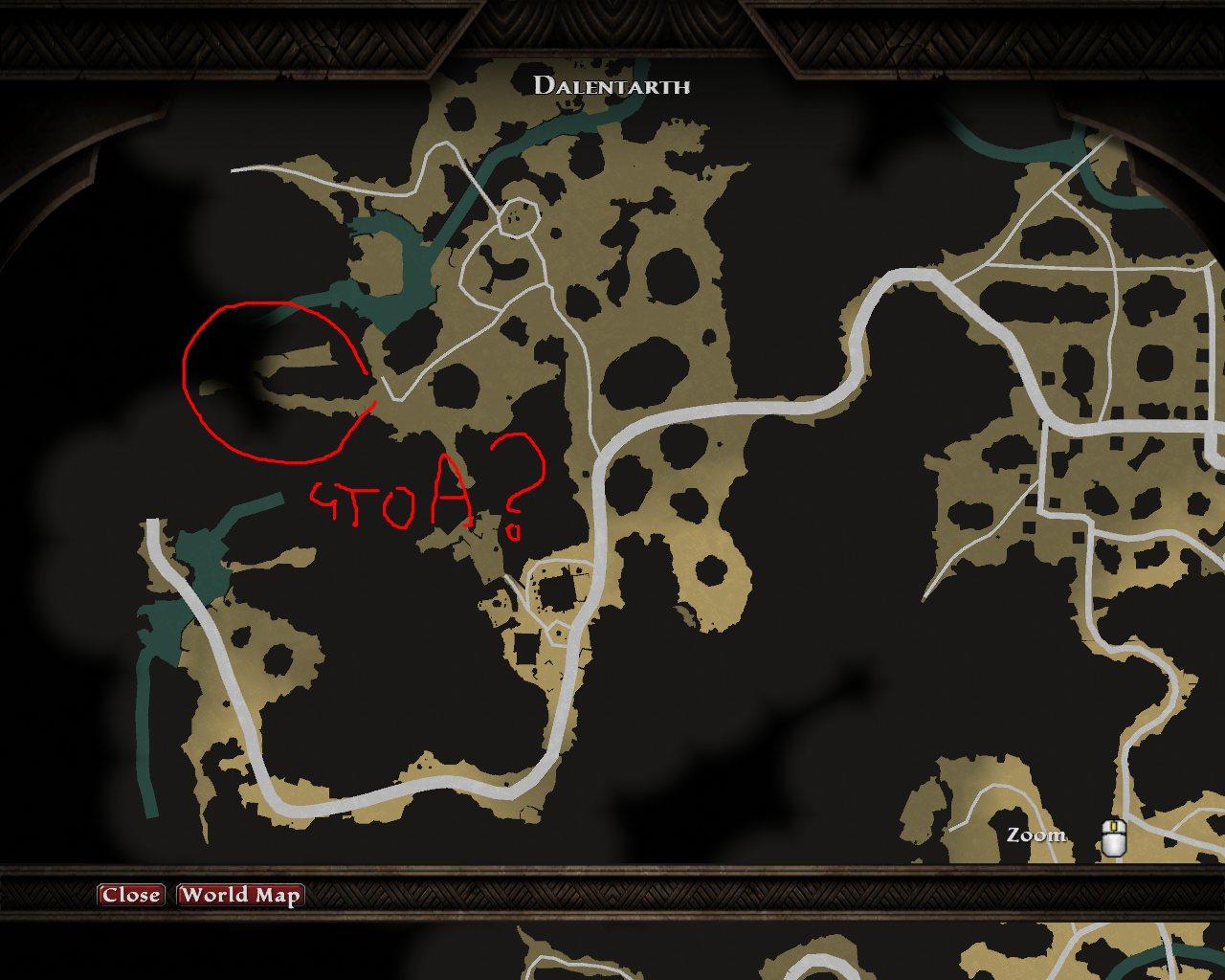 kingdoms of amalur reckoning прохождение секрет эльфийских озер