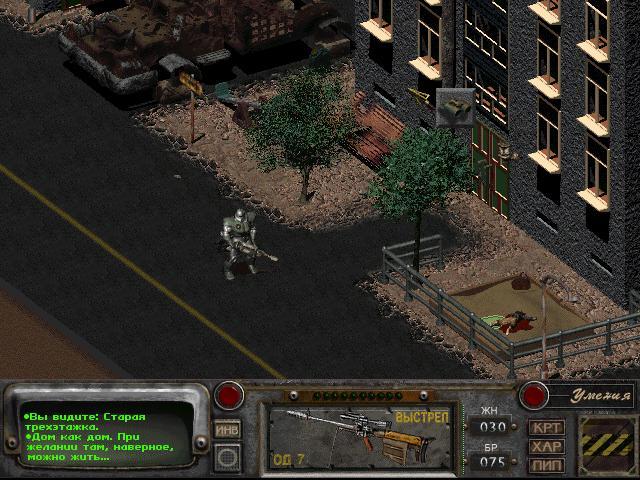 Скачать патч oblivion версии 1 2 0 416