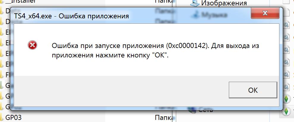 OrangeEmu.dll - Hello ;) - Форумы - обсуждение, помощь ...
