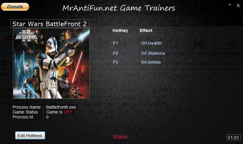 Скачать трейнер на star wars battlefront 2