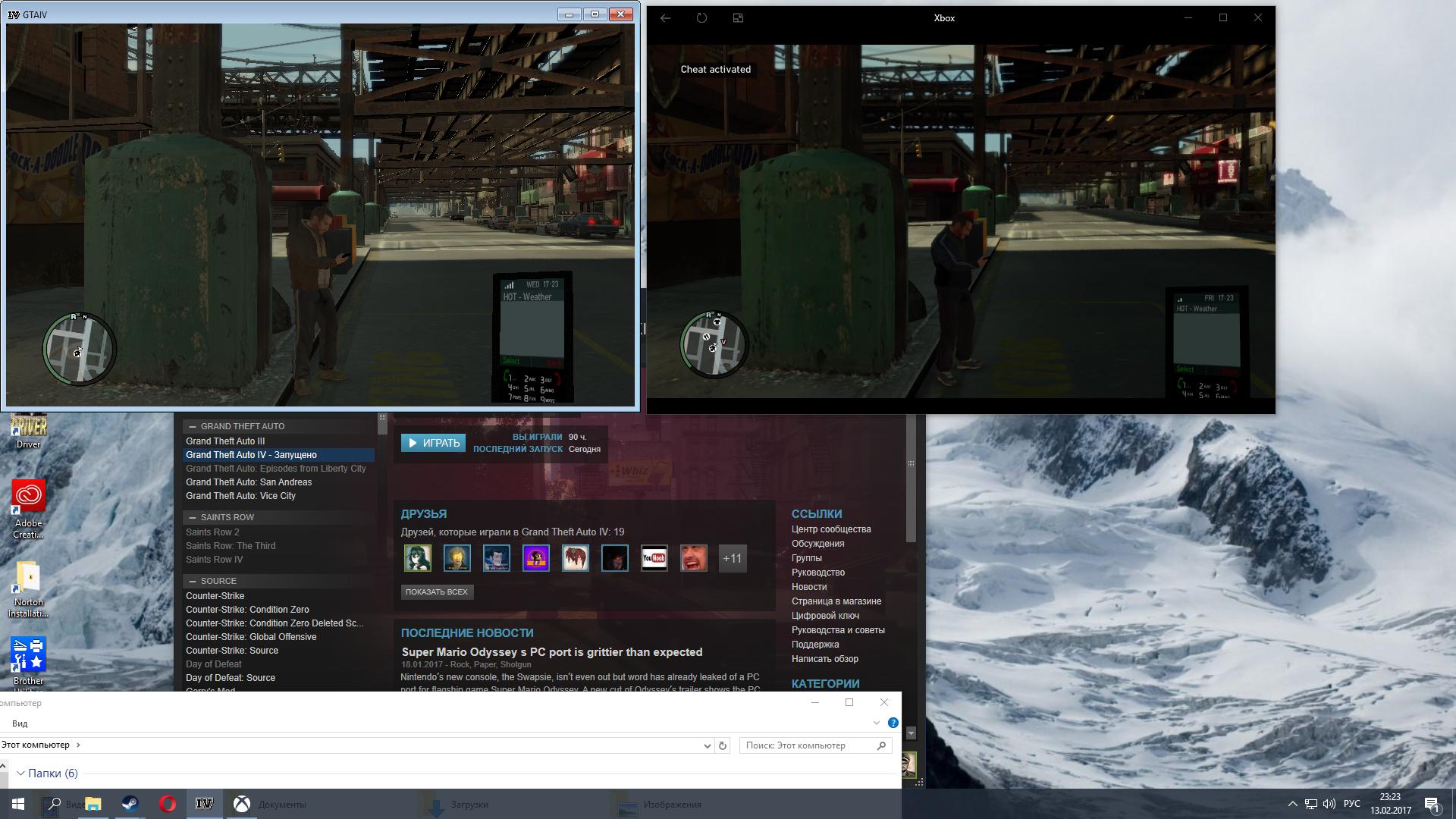 Graphical comparison of GTA IV: Xbox 360 vs. PC (Grand Theft Auto 4)
