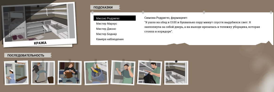 Запись к детским врачам балашов поликлиника