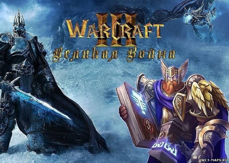 Скачать warcraft 3 frozen throne dota с ботами через торрент бесплатно - 20