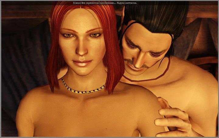 Все любовные кат-сцены Dragon Age: Inquisition — от Кассандры до Железного Быка