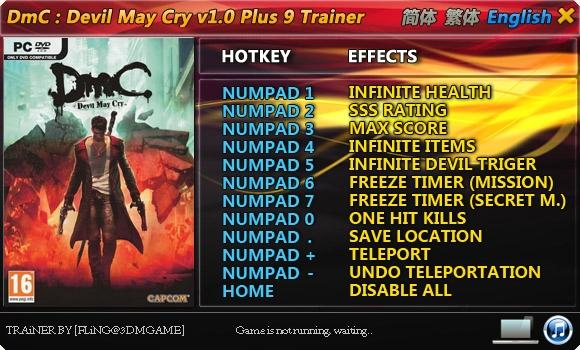 скачать трейнер для игры Dmc Devil May Cry img-1