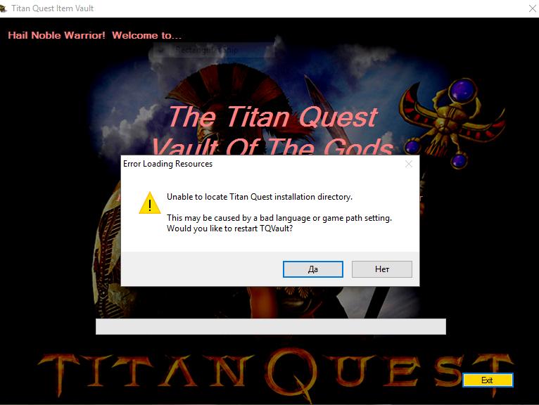 Titan Quest - Anniversary Edition: TQVault AE [2314] - Читы - чит