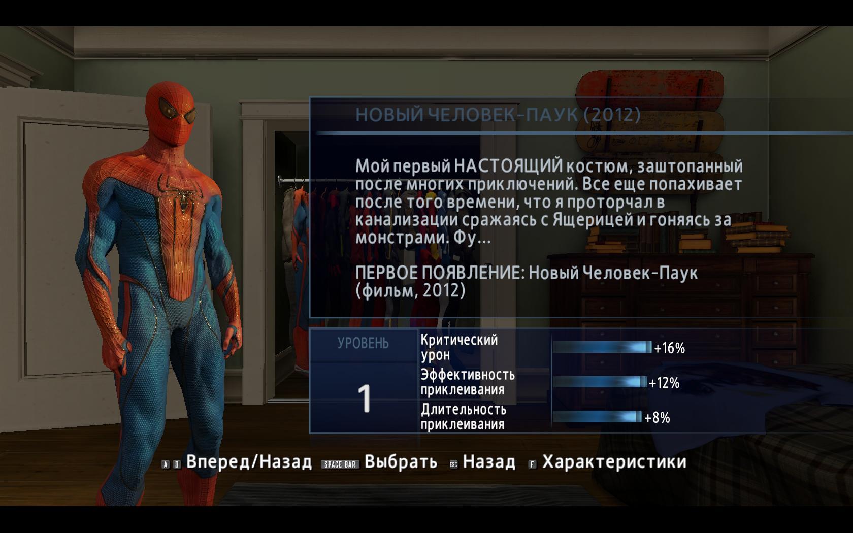 Игры новый человек паук 2 играть онлайн