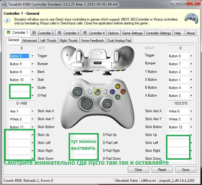 Скачать симулятор геймпада xbox 360