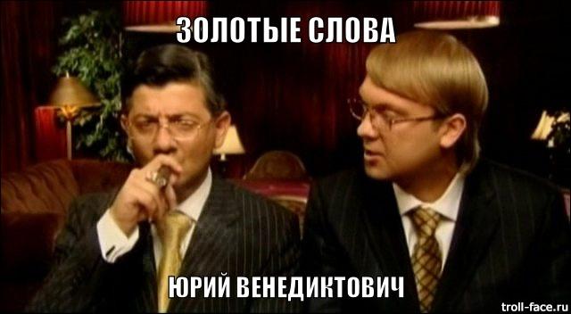 http://img.playground.ru/images/2/1/zolotyie-slova-B7qcll.jpg