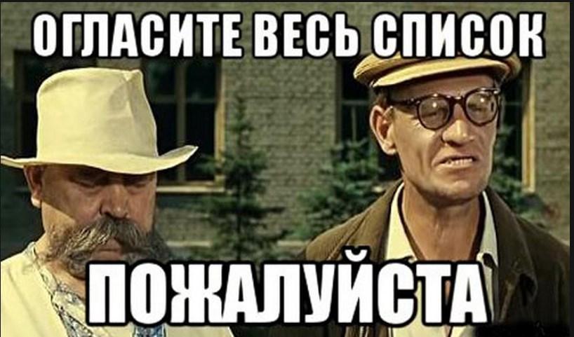 """""""Левочкин один из тех, кто должен сидеть в тюрьме"""", - Аваков - Цензор.НЕТ 7670"""