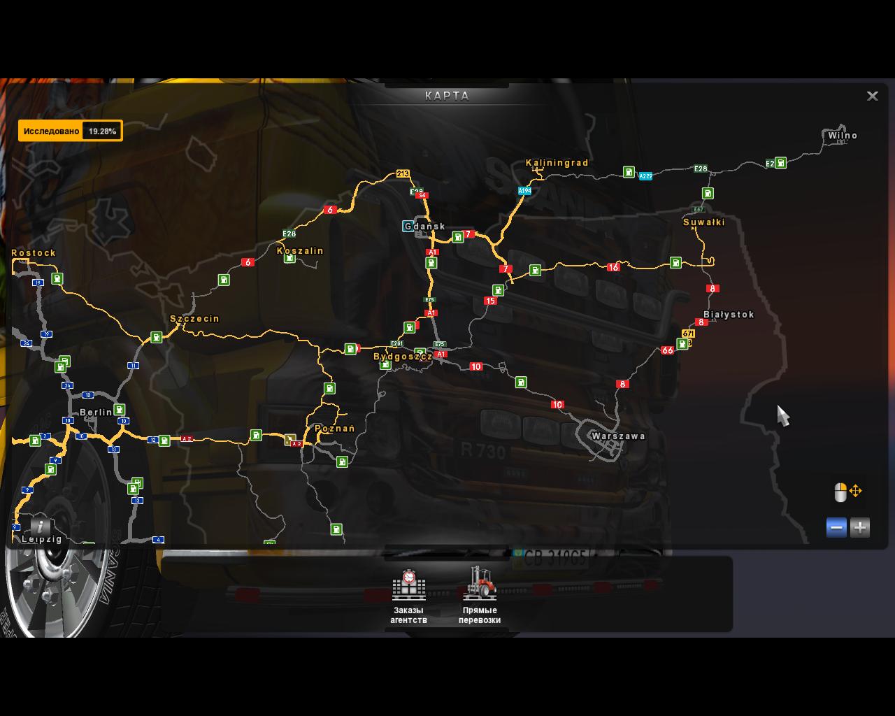 новая карта для етс 2