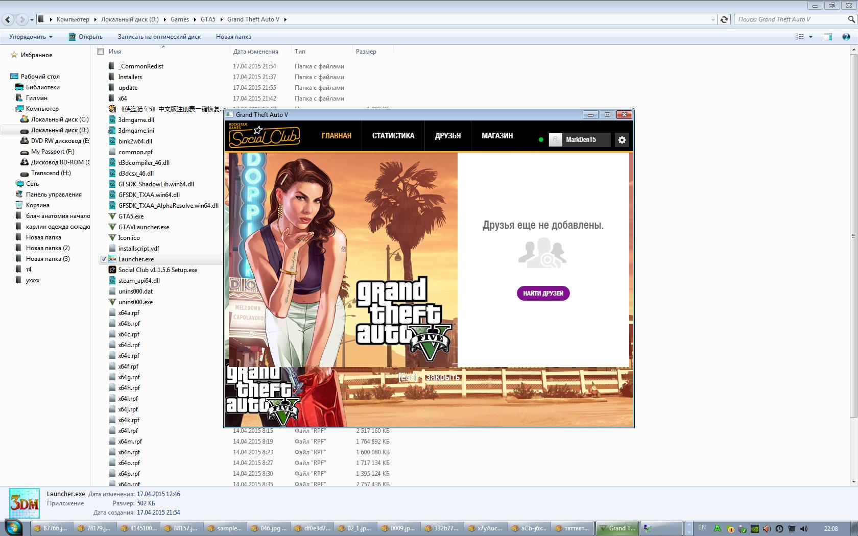 Gta 5 pc torrent download crack pack keygen razor games