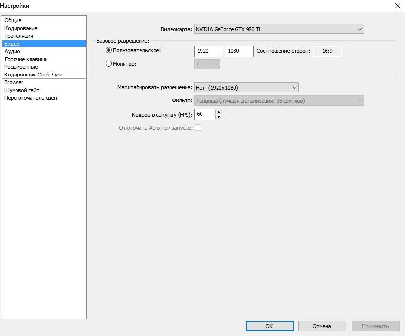 Morrowind.ru / Форумы / Программный / World of Tanks и OBS (чёрный экран) игры онлайн играть бесплатно