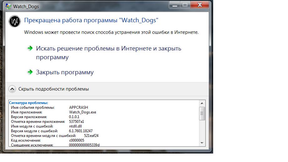 Disrupt b64 dll скачать файл