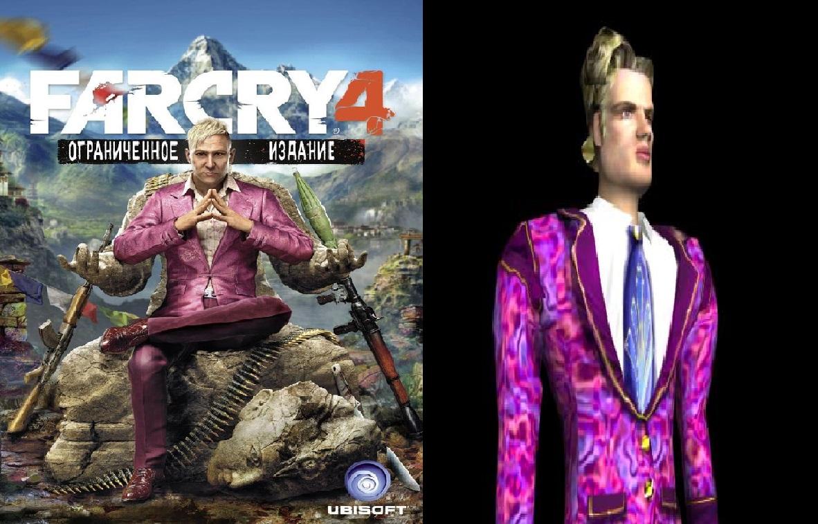 Главный злодей Far Cry 4