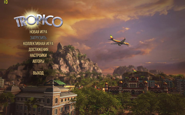 Как запустить на DirectX 10? - Форумы - обсуждение, помощь