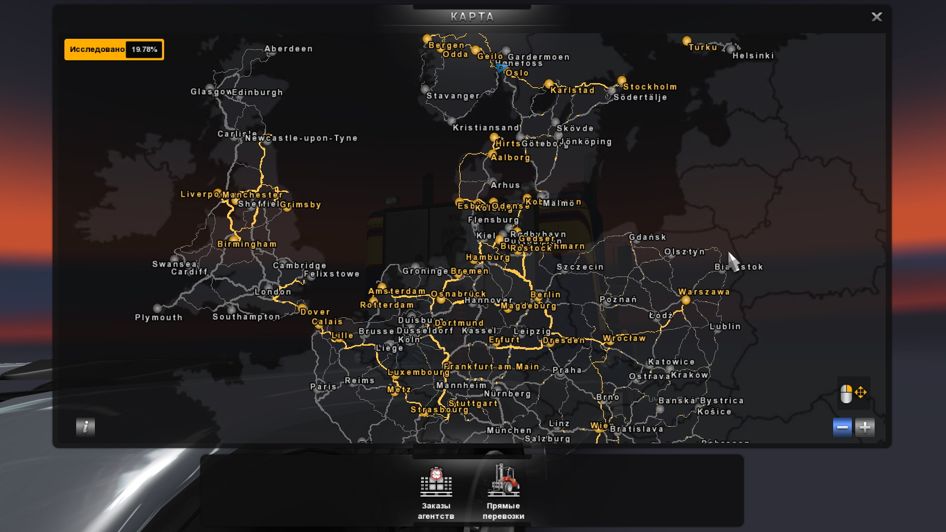 Как сделать карту на euro truck simulator 2