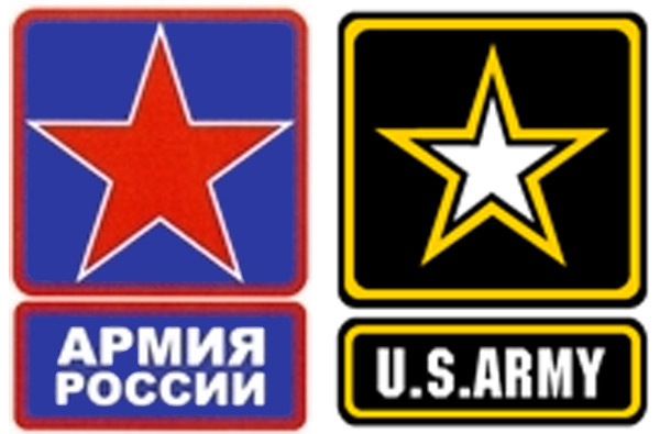 Новый Знак Армии России Скачать